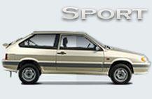 Samara Sport (Tek Kapı)
