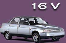 Lada Vega 1500 16V